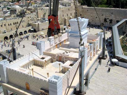 Second Temple scale model
