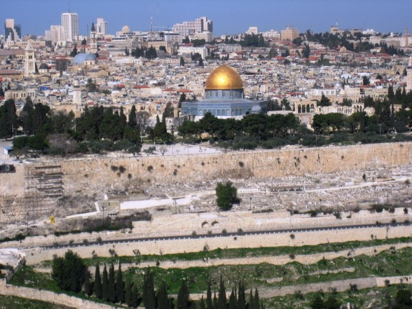 European Union To Recognize East Jerusalem As Capital Of Palestinian State