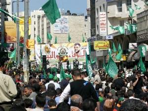 Palestinian State Hamas